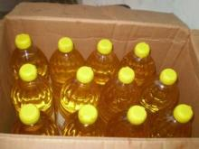 refined sunflower oil,coconut oil,soy baens oil,fish oil,jatropha oil,organic avocado oil,
