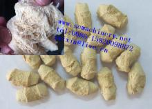 High Capacity Automatic Texturized Soya Bean Fiber Protein Food Processing line