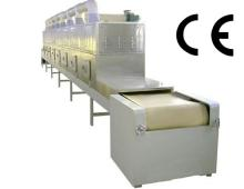chemical powder microwave dryer and sterilizer machine- microwave drying and sterilization equipment