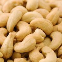 Cashew nut W210, W240, W320, W450, WS, LP, SWP, BB