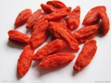 dried goji zi