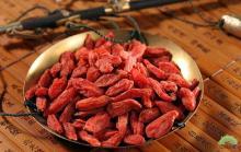 dried wolfberry/goji