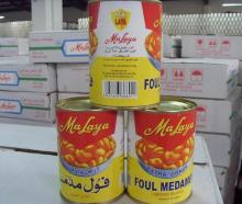 Canned Beans | Kidney Beans| Canned Peas