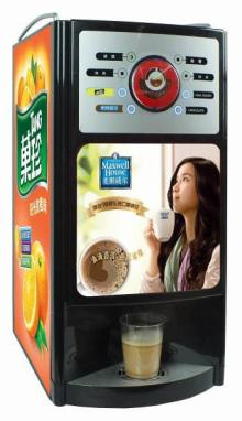 Smart Instant Coffee Machine-Gaia 3S