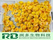 IQF  Персик  нарезанный  из Китая