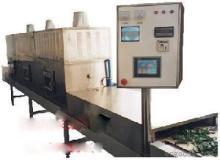 Microwavefood sterilization machine,