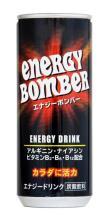 Energy Bomber Drink