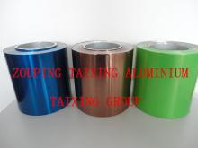 colored aluminium foil for pet food contianer