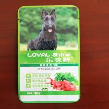 Best Quality!Standing PET Food Bag Retort Pouch