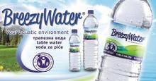 BreezyWater Green line summer 2014 Promotion
