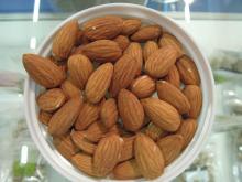 Supreme Grade Almond Kernels