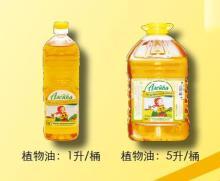 sunflower oil Russian origin
