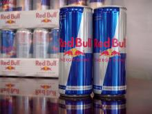 buy red bull drinks now with 24 life spand