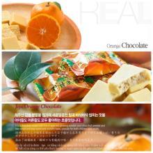 Korean Red ginseng Orange Candy