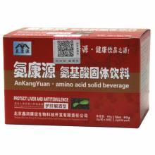 Protect liver to solution wine type an kang yuan amino acid functional beverages