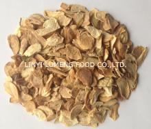 Toasted Garlic Flakes