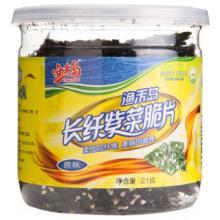 flavor nori seaweed snack,dried seaweed chips