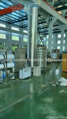 Ozone mixing tower