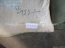 Quartz sand  filter   material