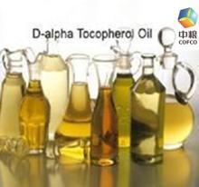 Natural Vitamin E Oil ( D-alpha Tocopherol 1300IU )