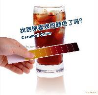 CCP-001 Caramel Color