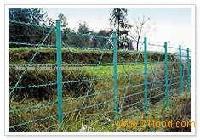 Sharpline Barbed  Wire  Fencing Co