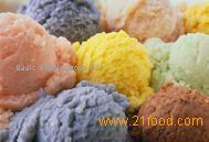 fat in ice-cream