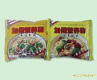 Bag Noodles