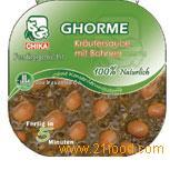 Ghorme Stew Without Meat