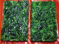 Frozen Spinach Leaf Cuts,Block Frozen