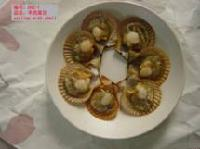 Scallop Meat With Shell