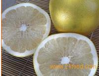 Organic Grapefruit White Oil