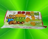 MILK FRAGRANCE XIONGZAI BISCUIT