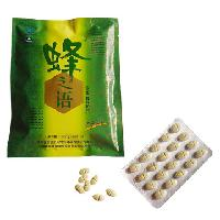 Royal Jelly & Propolis Tablets
