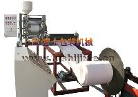 PE Cap liner foam sheet extrusion line