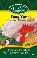 Chicken powder seasoning