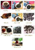 Taiwan tea's
