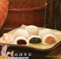 Handmade Rice Cake