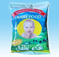 Nutritional infant rice cereal