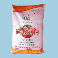 Sodium Bicarbonate 50kg packing-2