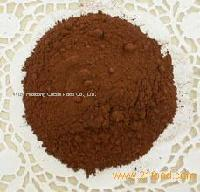 Redish Cocoa Powder