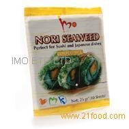 Nori Seaweed Kosher