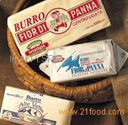 Pasteurised spun butter with