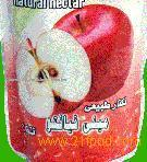 Mini Vianto Apple Nectar