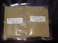 Frozen Dried Turtle Powders