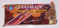 Chocolate honey layer cookies
