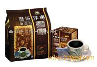 Nan Yang 2 in 1 Roasted White Coffee
