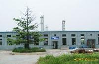 Zibo Panxin (Group) CO., Ltd.