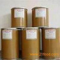 L-Cystine,Vitamin H,Myrac Aldehyde,para amino phenol,Ethyl vanillin,Lactose