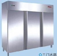 Three big door refrigerator